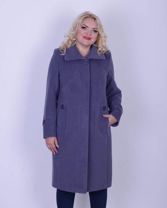 Пальто свободный крой ботал синий