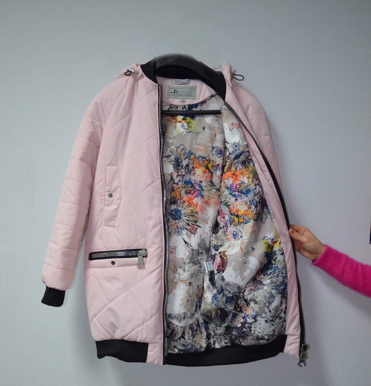 Куртка стеганная на манжете